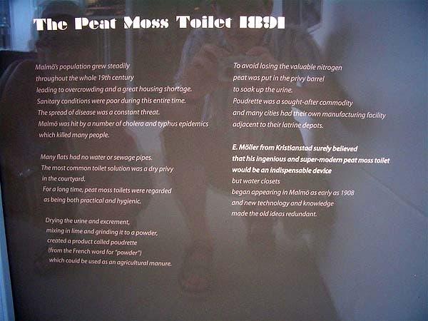 Peat Moss Toilet